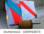 paper kites and a bundle of... | Shutterstock . vector #1005963073