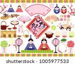 a set of assorted vector... | Shutterstock .eps vector #1005977533