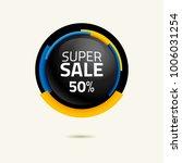 super sale sphere banner....   Shutterstock .eps vector #1006031254