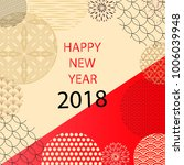 happy new year 2018. template... | Shutterstock .eps vector #1006039948