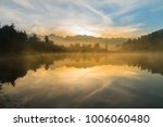 Lake Matheson in West Coast of South Island of New Zealand morning seen, natural landscape background