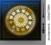 Quadrant Of Magical Big Ben...