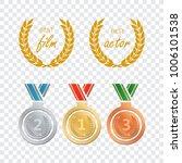 awards for best film. award...   Shutterstock .eps vector #1006101538
