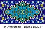 vector illustration of persian...   Shutterstock .eps vector #1006115326