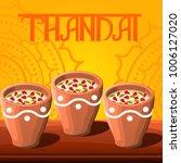 illustration of thandai indian... | Shutterstock .eps vector #1006127020