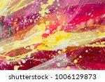 abstract oil painting. sun... | Shutterstock . vector #1006129873