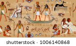 ancient egypt seamless pattern. ... | Shutterstock .eps vector #1006140868