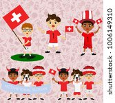 Set of boys with national flags of Switzerland. Blanks for the day of the flag, independence, nation day and other public holidays. The guys in sports form with the attributes of the football team