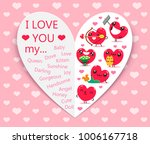 happy valentines day. greeting... | Shutterstock .eps vector #1006167718