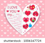 happy valentines day. greeting... | Shutterstock .eps vector #1006167724