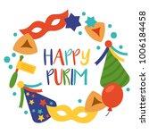 purim holiday banner design...   Shutterstock .eps vector #1006184458
