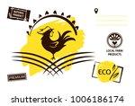 farmer bird chicken. design... | Shutterstock .eps vector #1006186174