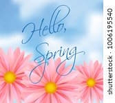 hello spring. bright pink... | Shutterstock .eps vector #1006195540
