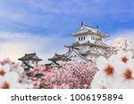 himeji castle and full cherry...   Shutterstock . vector #1006195894