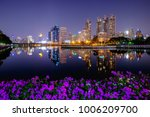 city downtown at night with... | Shutterstock . vector #1006209700