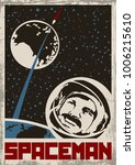 spaceman. vector poster... | Shutterstock .eps vector #1006215610
