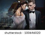 sexy couple hugging | Shutterstock . vector #100646020