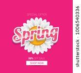 vector spring sale design... | Shutterstock .eps vector #1006540336