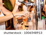drink beer with pleasure | Shutterstock . vector #1006548913