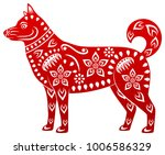dog  symbol of chinese new year ... | Shutterstock . vector #1006586329