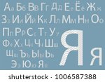 concept font design. modern... | Shutterstock .eps vector #1006587388