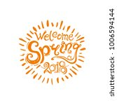 welcome spring round template...   Shutterstock .eps vector #1006594144