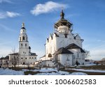Assumption Cathedral And The...