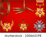 vector set of military objects  ... | Shutterstock .eps vector #100663198