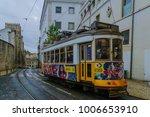 lisbon  portugal   december 29  ... | Shutterstock . vector #1006653910