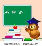 illustration owl points to...   Shutterstock .eps vector #100666849
