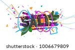 bright and colorful abstraction ... | Shutterstock . vector #1006679809