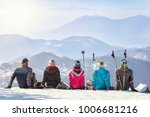 skiers looking mountain hilles ... | Shutterstock . vector #1006681216