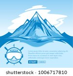 vector winter vacations... | Shutterstock .eps vector #1006717810