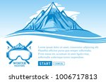 vector winter vacations... | Shutterstock .eps vector #1006717813