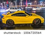 dubai  uae   december 23  2017  ... | Shutterstock . vector #1006720564
