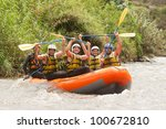 Raft Water White Activity...