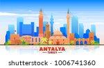 antalya   turkey   skyline with ... | Shutterstock .eps vector #1006741360