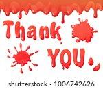 set of  strawberry jam splashes.... | Shutterstock .eps vector #1006742626