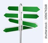 blank signpost | Shutterstock . vector #100674268