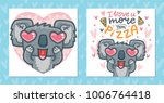set of greeting cards with... | Shutterstock .eps vector #1006764418