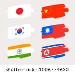 set of world flags in grunge... | Shutterstock .eps vector #1006774630
