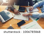 business and finance concept of ... | Shutterstock . vector #1006785868