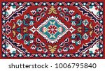 colorful mosaic oriental rug... | Shutterstock .eps vector #1006795840