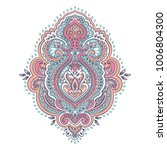 indian rug paisley ornament...   Shutterstock .eps vector #1006804300