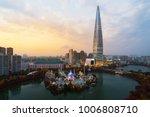 south korea skyline of seoul ...   Shutterstock . vector #1006808710