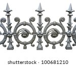 Forged Decorative Fence...