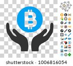 bitcoin support hands icon with ...