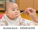 baby eating a weaning food | Shutterstock . vector #1006816330