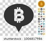 bitcoin banner balloon...