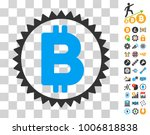 bitcoin medal coin icon with...